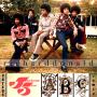 "Richard Donald vs. Jackson 5 ""ABC"" Remix"